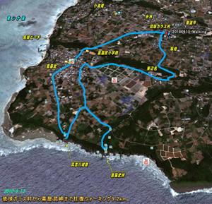 20100913map