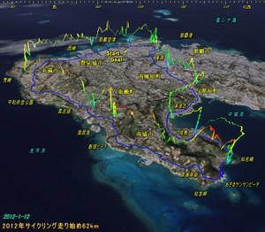 20120112cycling62km