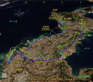20120504rodn72km01