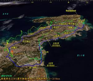 20120504rodn72km02_2