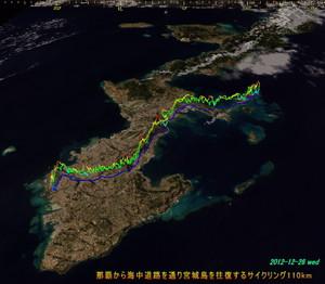 20121226cyc03_2