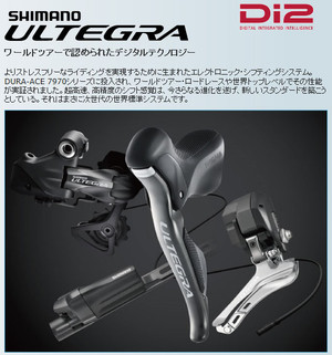 Ultegra_di2