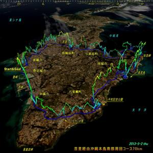 20130502nanbu70km