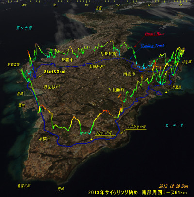 20131229cycling64km01