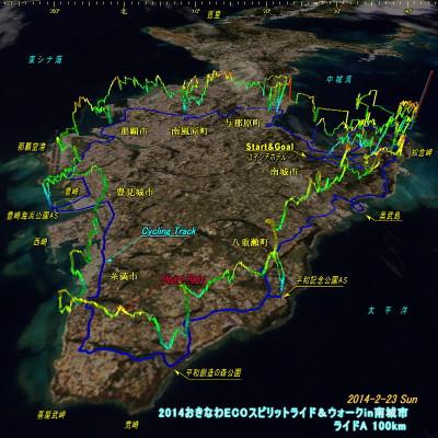 20140223ecoride100km01