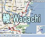 20061210_wadachilogo_1